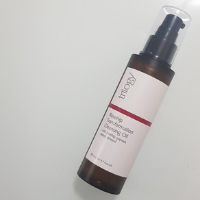 Review - Trilogy Rosehip Transformation Cleansing Oil