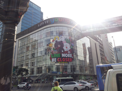 South Korea, May 2014
