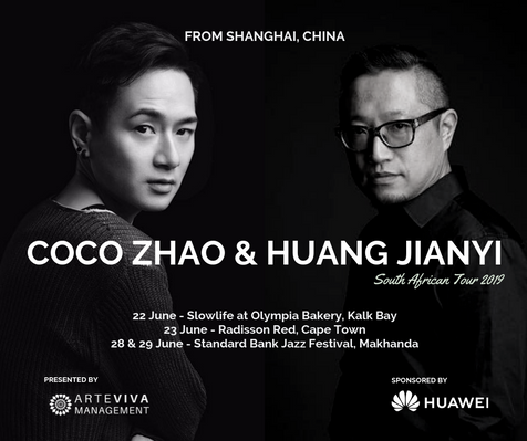 Coco Zhao & Huang Jianyi