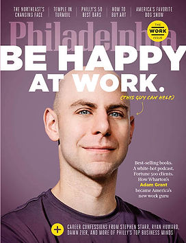 press-more-phillymag-cover.jpg