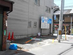 浪花駐車場2