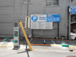 浪花駐車場