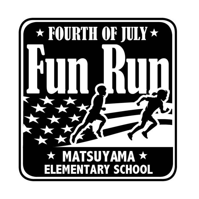 Matsuyama-funrun