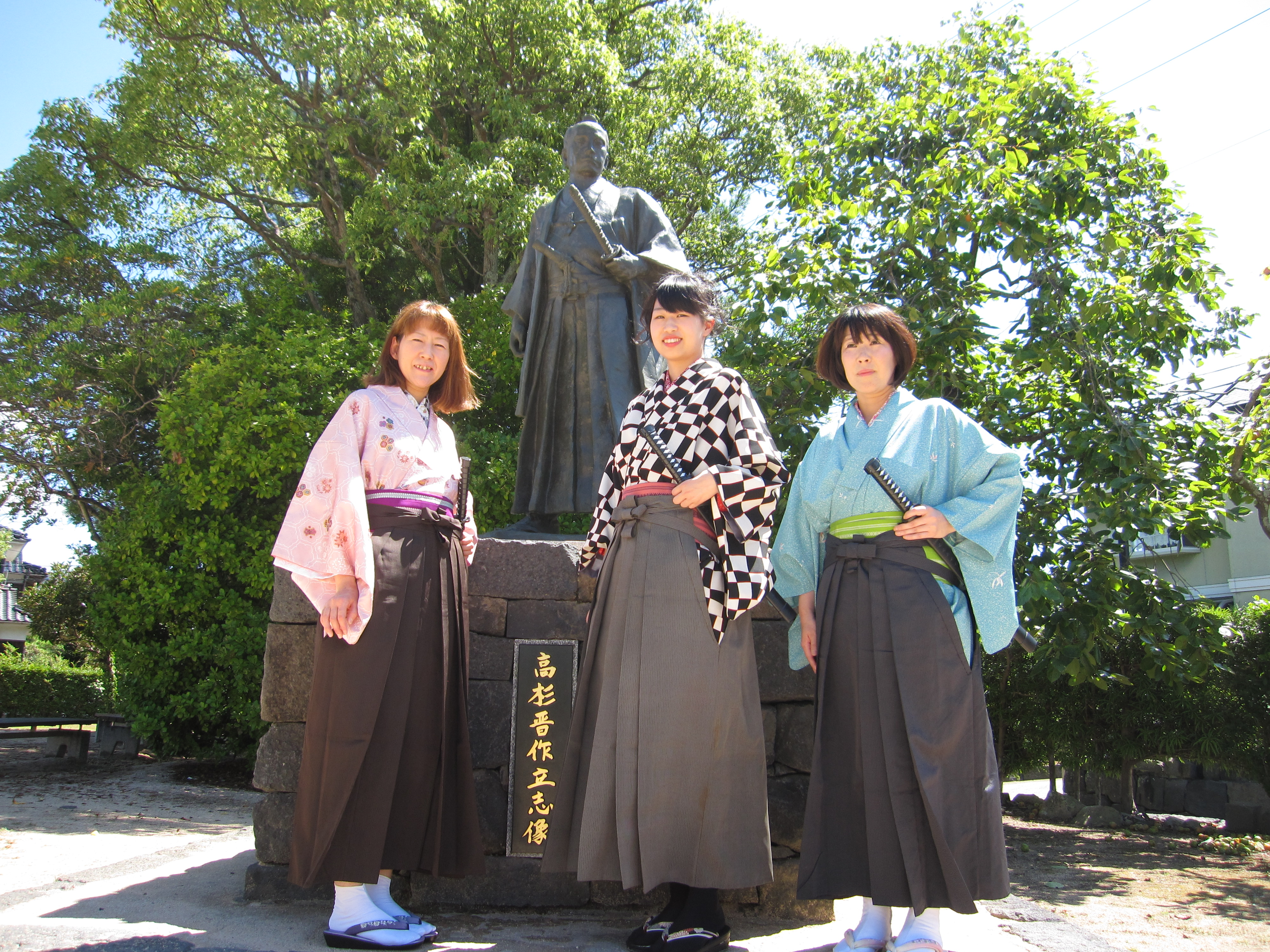 長州サムライ女子