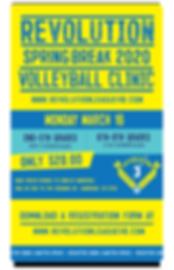2020springbreakcamp.png