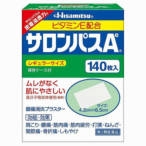 Hisamitsu Salonpas Pain Relieving Patches 140 Patches Per Box [Blue Box]