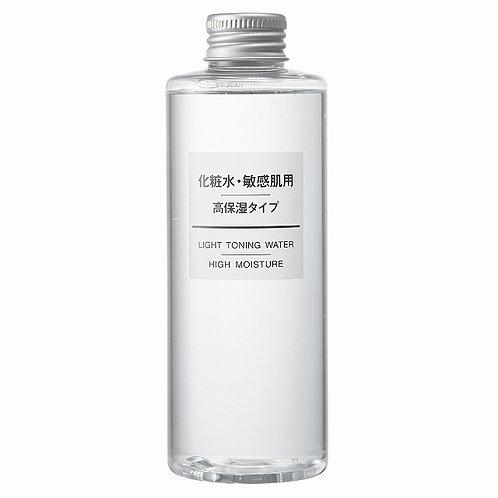 MUJI Sensitive Skin Moisturizing Toning Water/Toner, High Moisturizing - 200ml