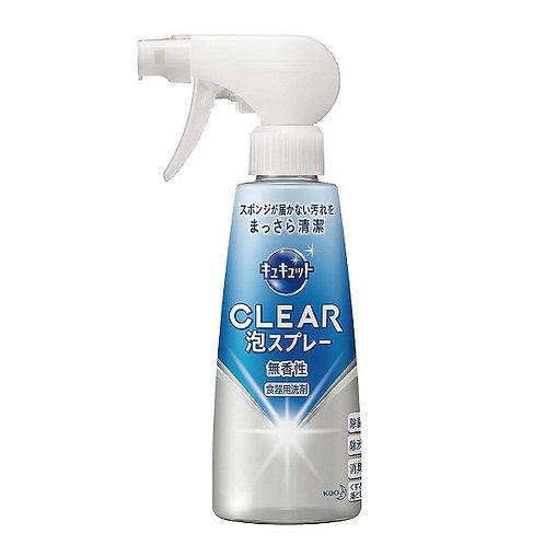 Cuccut Clear Foam Spray Non-fragrance 300ml