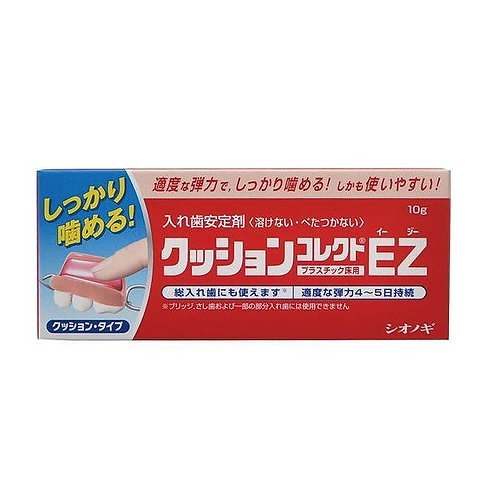 Shionogi Cushion Correct EZ Denture Grip Adhesive 10g