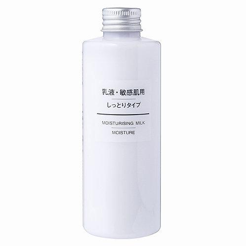 MUJI Sensitive Skin Moisturizing Milk, Moisturizing - 200ml