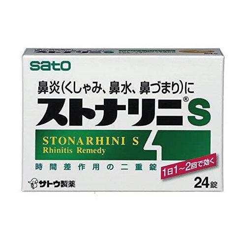 Stonarhini S 24 Tablets