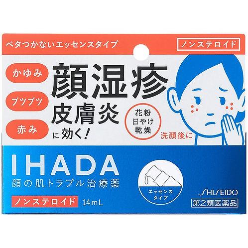 Shiseido IHADA Presquelead D 14 mL