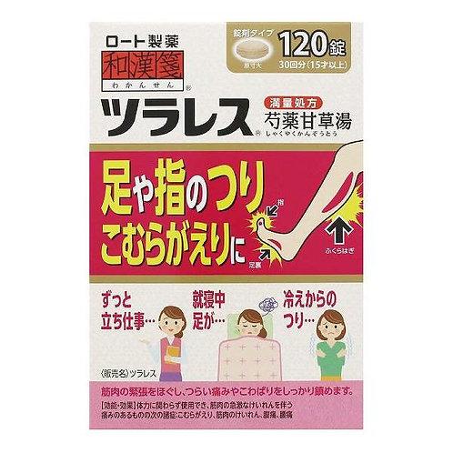 Rohto Tsura-Less 120 tablets