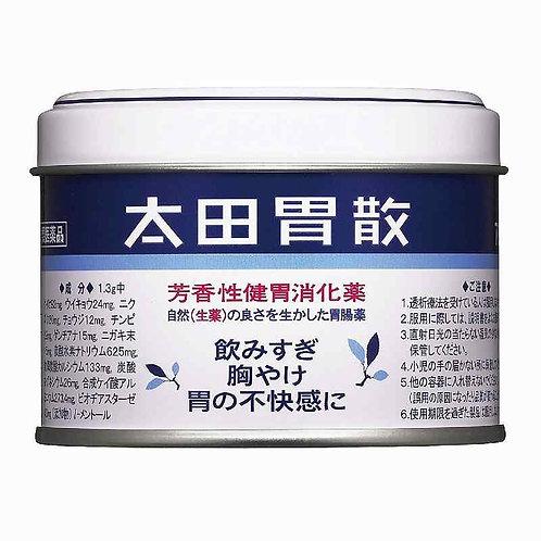 Ohta's Isan, Antacid Powder 75g