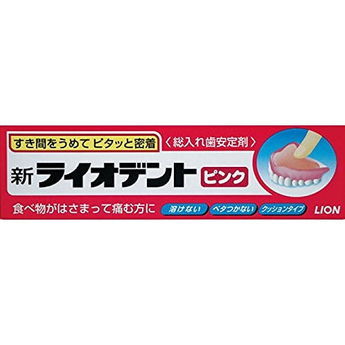 Lion NEW LIODENT PINK full denture cushion grip adhesive stabilizer 40g