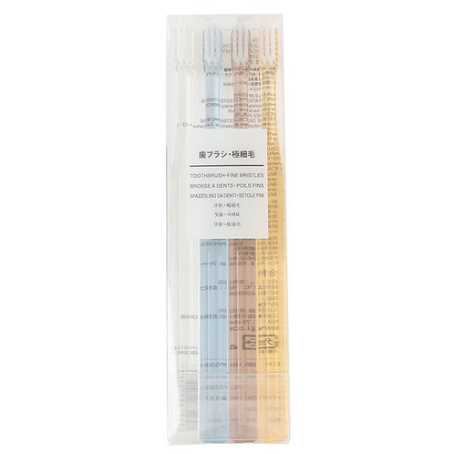 MUJI Toothbrush · Fine Bristles · 4 Colors Set