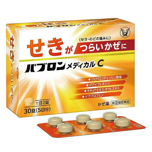 Pavron Medical C 30 tablets