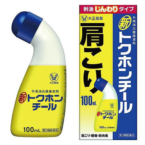 New Tokuhon Chill ・ External Pain Relieving Lotion  100 ml