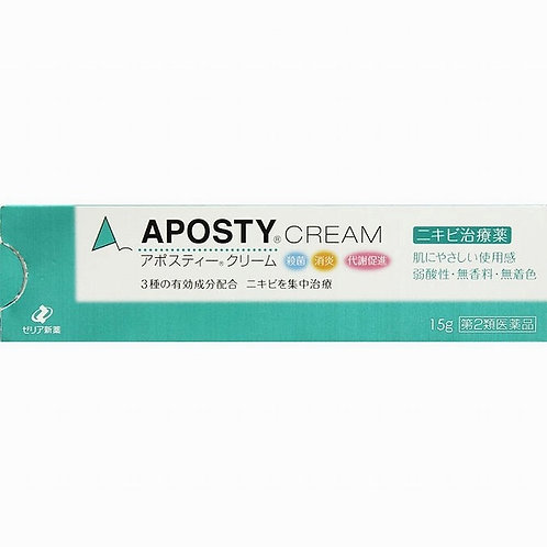 Zeria Aposty Cream, Japanese New Standard Medicated Acne Care Cream 15g