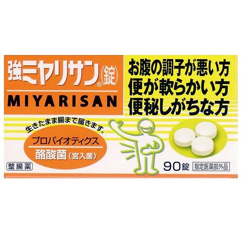 Strength Miyarisan Tablets