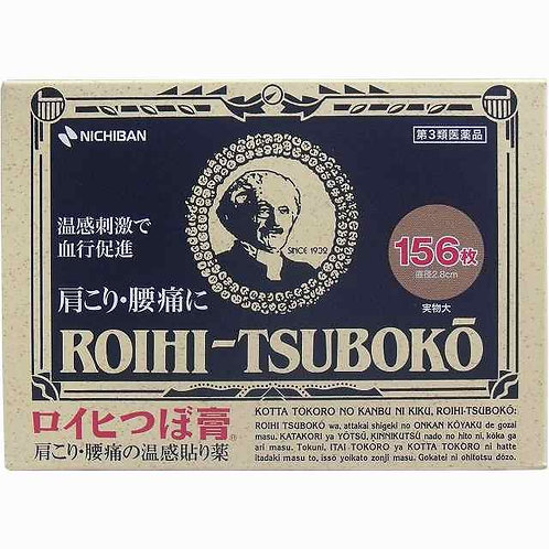 Roihi-tsuboko Pain Relief Patches Small Size, 156 Patches