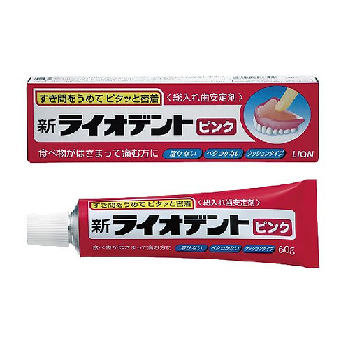 Lion NEW LIODENT PINK full denture cushion grip adhesive stabilizer 60g
