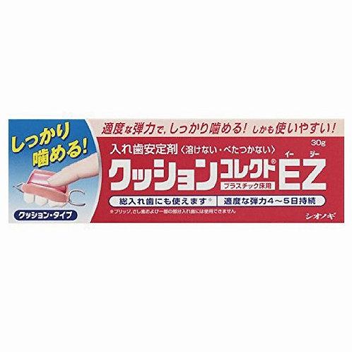 [Outlet] Shionogi Cushion Correct EZ Denture Grip Adhesive 30g