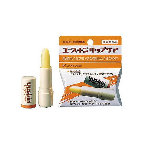 Yuskin Lip Care Medicated lip balm, Made in Japan