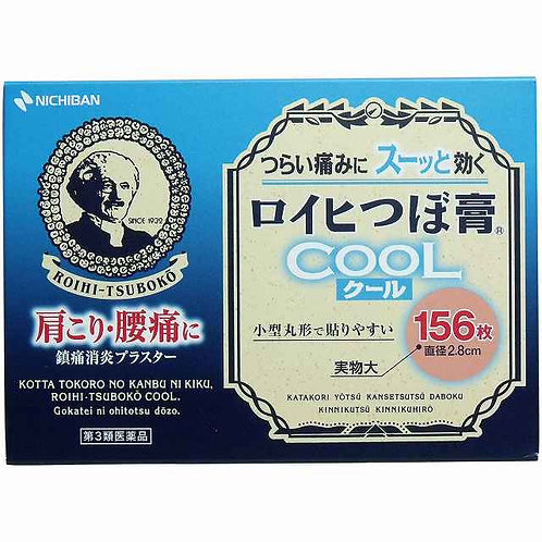 Roihi-tsuboko Pain Relief Patches 156 Patches Cool Type