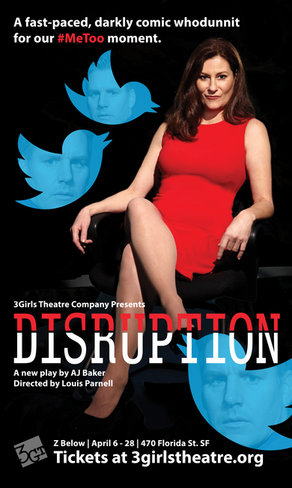 Disruption Gel.png