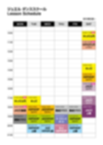 201905_lesson_schedule.png