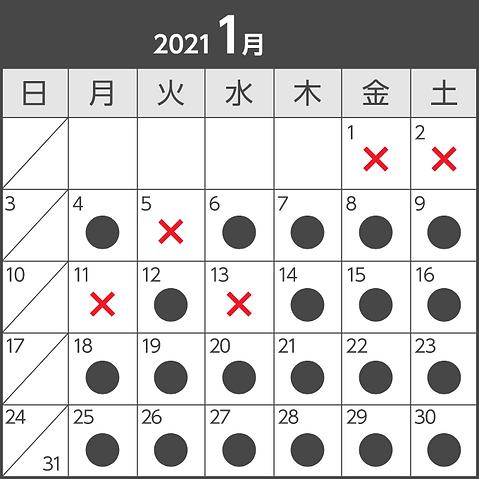 202101_kaikou3.png
