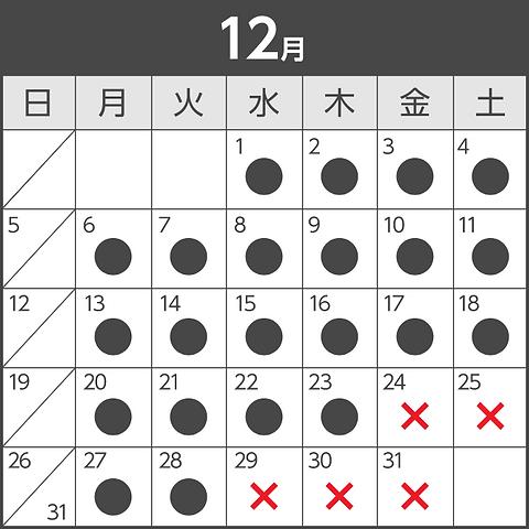 202112_kaikou.png
