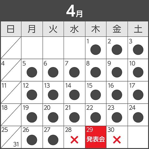 202104_kaikou.png