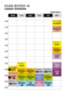 202007_lesson_schedule.png