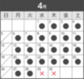 202004_kaikou.png