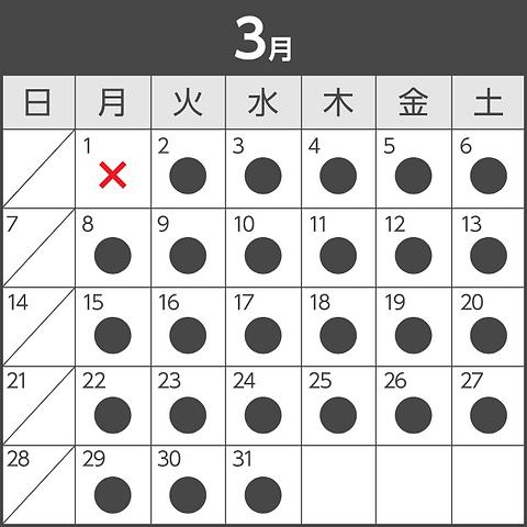 202103_kaikou3.png