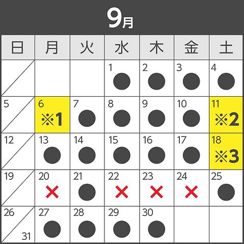 202109_kaikou.png
