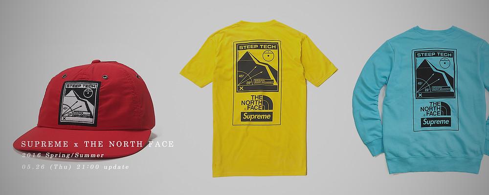 Supreme Timberland Comme des Garcon Shirt