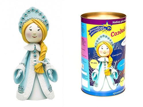 Набор для творчества Создай куклу Снегурочка Волшебная мастерская