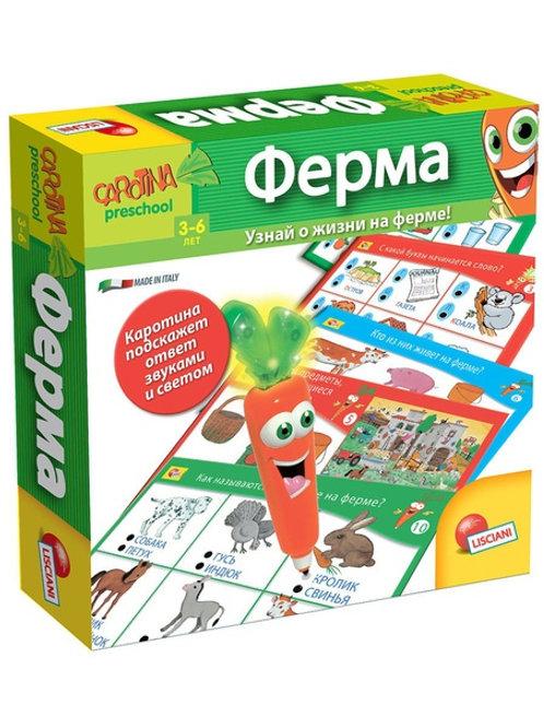 Обучающая игра Ферма с интерактивной морковкой Lisciani