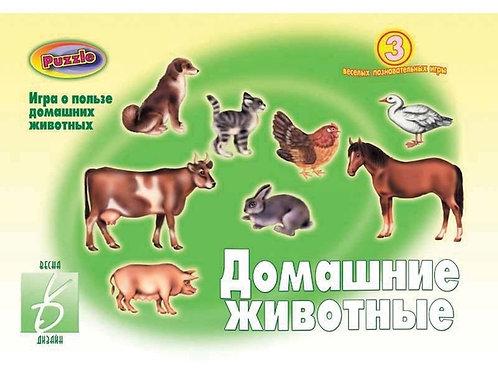 Дидактическая игра Домашние животные Бурдина
