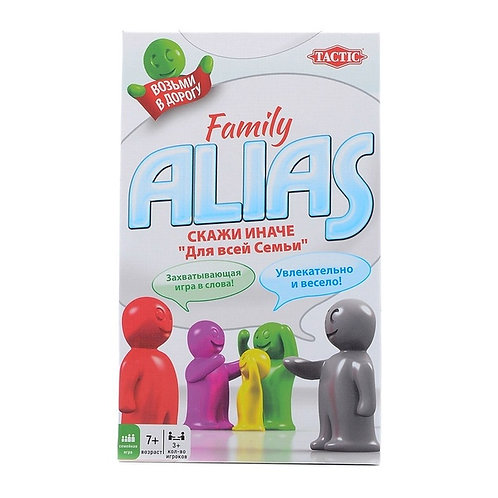 Настольная игра Скажи иначе для всей семьи компактная версия Alias