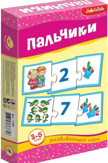 Мини-игры Пальчики Дрофа