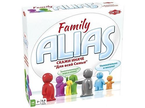 Настольная игра Скажи иначе Alias