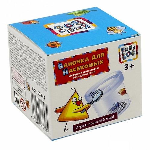 Игрушка для юного исследователя Баночка насекомых с лупой Kribly Boo