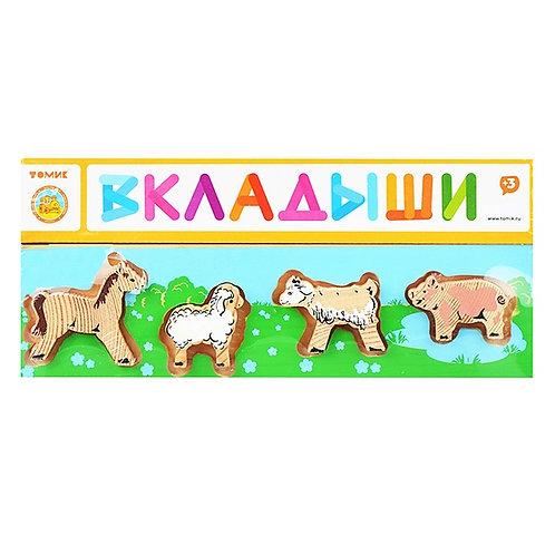 Доска-вкладыш Домашние животные Лужок Томик