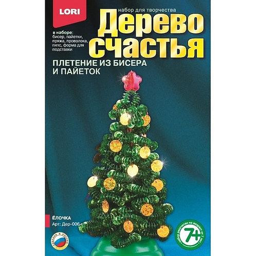 Дерево счастья Елочка Лори