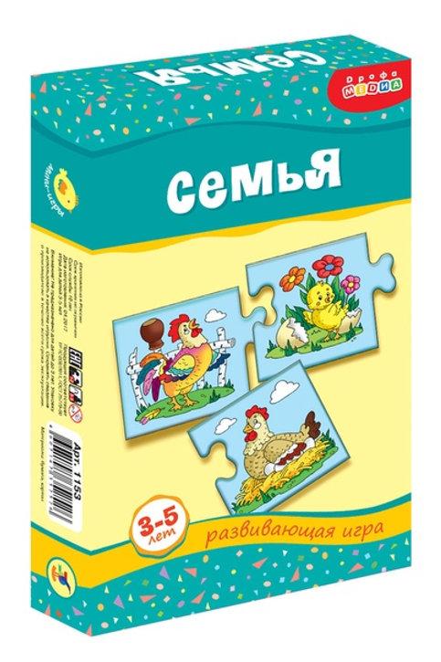 Мини-игры Семья Дрофа