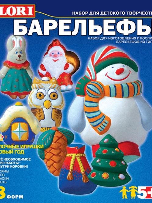 Барельефы Елочные игрушки Новый год Лори
